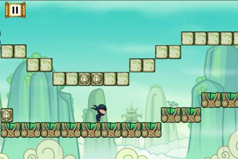 Yoo Ninja Plus - screenshot