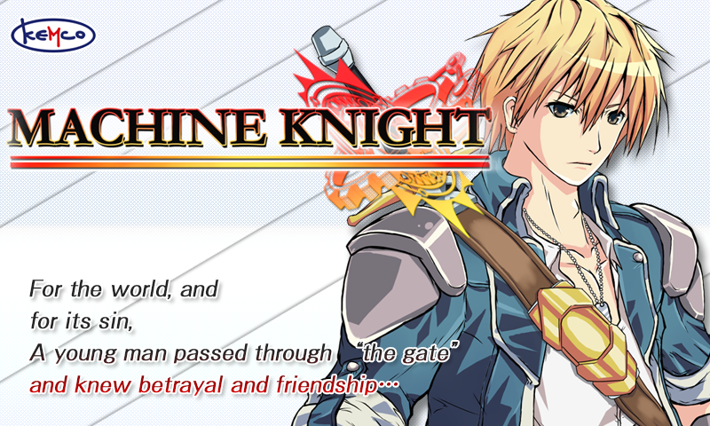 RPG Machine Knight- screenshot