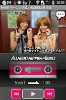 Screenshot of モーニング娘。のオールナイトニッポンモバイル第11回