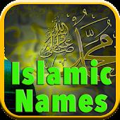 Muslim Names Meaning