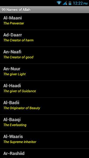 免費下載書籍APP|Names of Allah app開箱文|APP開箱王