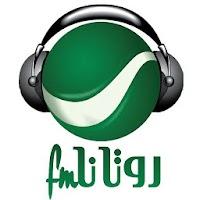 Rotana FM 5.2.2