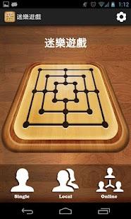 迷樂多人遊戲|玩棋類遊戲App免費|玩APPs