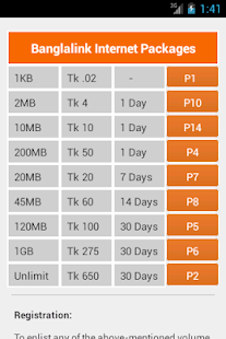 Banglalink Info 3G - screenshot thumbnail