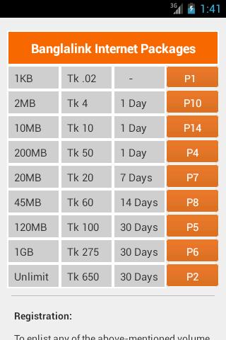 Banglalink Info 3G - screenshot