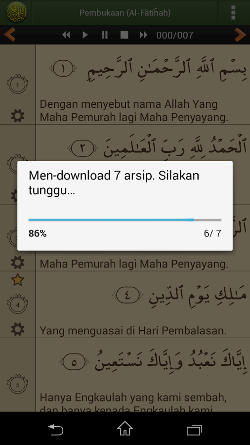 Al'Quran Bahasa Indonesia- screenshot