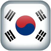 Learn Korean For Free
