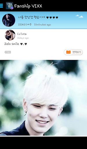 【免費娛樂App】VIXX FANBOOK-APP點子