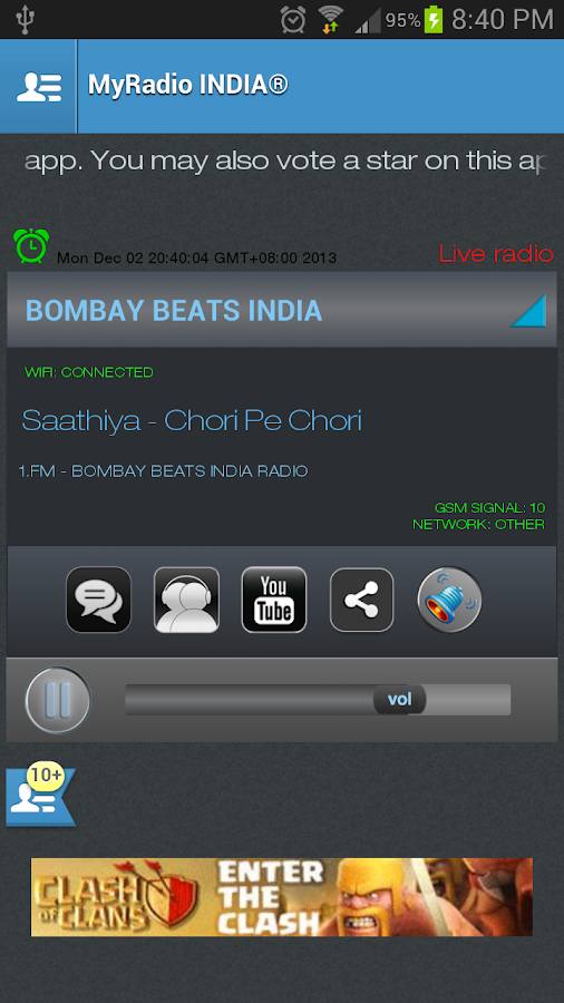 MyRadio INDIA - screenshot