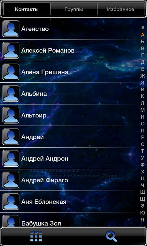 exDialer Black(BLUE) Theme - screenshot