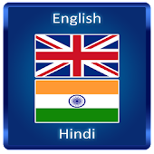 Hindi Offline Dictionary