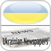 Ukrainian Newspapers