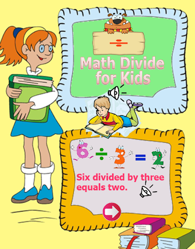 数学ディバイドゲーム