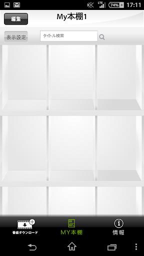HTC Weather Clock Widget 7.0.497815 APK ... - APKdot