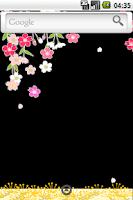 Screenshot of Saora theme:WeepingCherryBlack