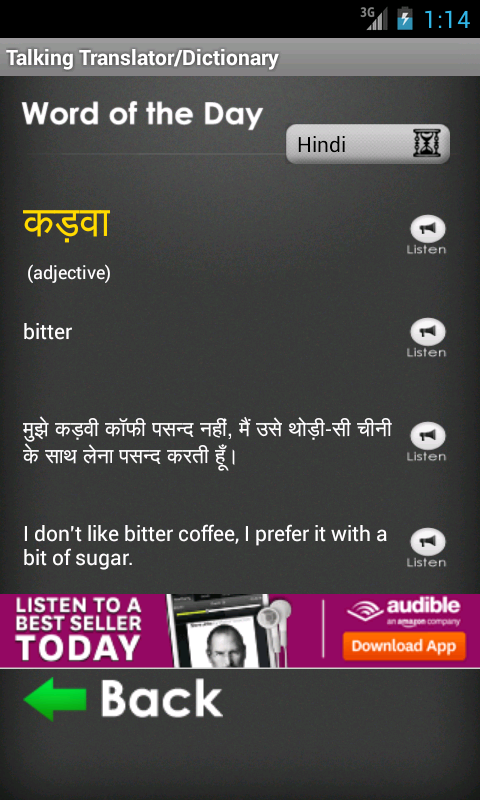 Telugu Hindi Dictionary Android Apps On Google Play What