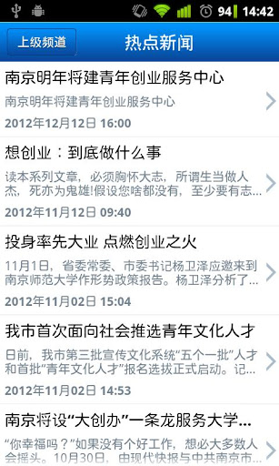 【免費生活App】创新工坊-APP點子