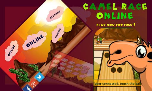 Camel Race Online