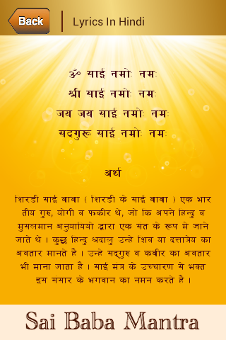 Sai Baba Mantra Android Apps On Google Play