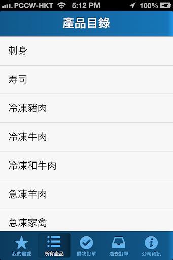 跑友嚴選6大跑步APP - 運動筆記