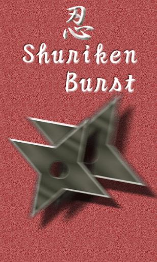 ShurikenBurst