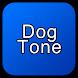 Dog Ringtone