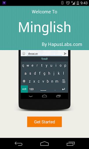 Minglish Marathi +Eng Keyboard