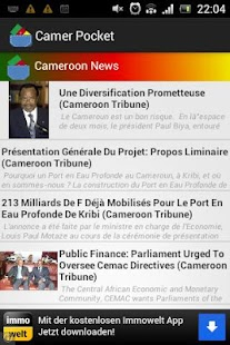 Cameroon Pocket Guide - screenshot thumbnail