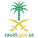 Saudi e-Government Mobile App. icon
