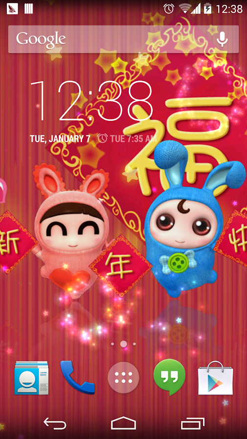 Chinese new year cute lwp - screenshot