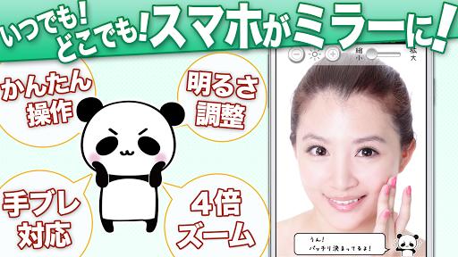 どこでもミラー ☆メイク 化粧 髪型のチェックに使える鏡☆