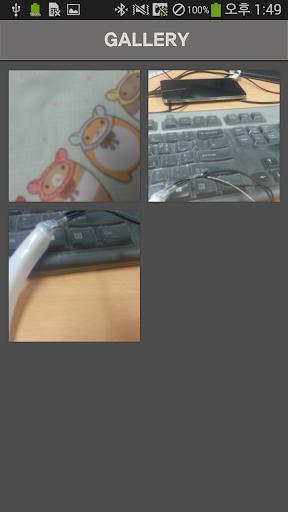 uc544uc778 uc140uce74 1.0.0 screenshots 3