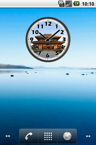 Todaiji Temple Afternoon Clock