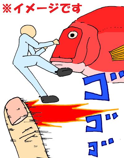 魚ーズ 魚類との戦い