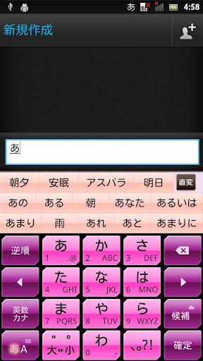 LeafPink2 キセカエキーボード