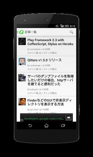 Qittaro - Qiitaリーダーアプリ -