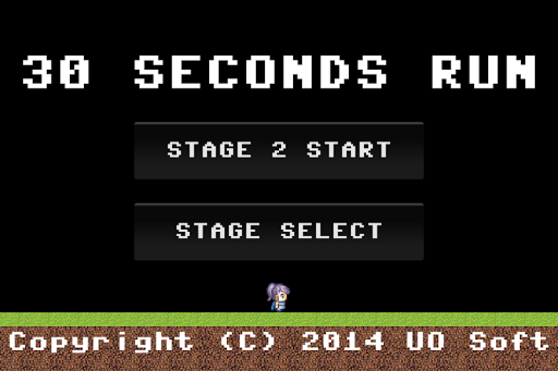 30 SECONDS RUN