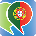 Learn Portuguese Phrasebook icon