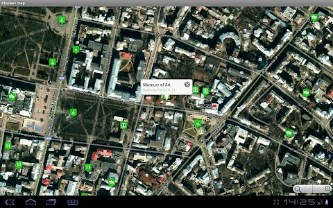 Kharkiv Map screenshot 6