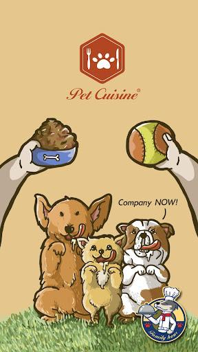 寵式幸福 Pet Cuisine
