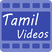 Tamil Videos - Thiraimedia