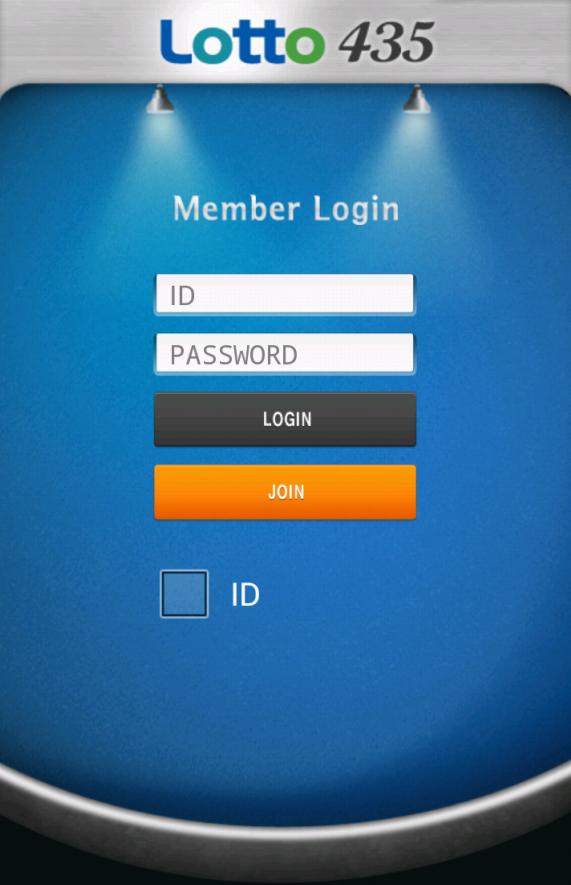 lotto435 - screenshot