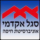 סגל אקדמי אוניברסיטת חיפה