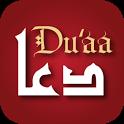 Quranic Duas icon