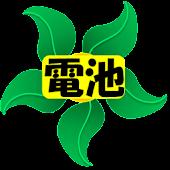 LeafCircleBatteryWidget