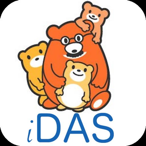 iDAS 醫療 App LOGO-硬是要APP