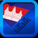 uTalk Khmer