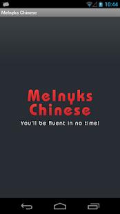 how to say hello in mandarin audio