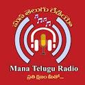 Mana Telugu Radio logo