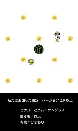 ARASHI-45-Sakura-PV 優美客 音樂網 視頻網 圖片網 MP3 MP4 MV KTV youmaker.com